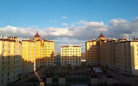 4-комнатная квартира, 150 м², 6/7 этаж, Храпатого 25/1 за 90 млн 〒 в Нур-Султане (Астана), Алматы р-н