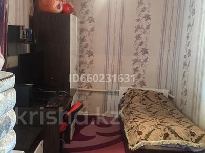 6-комнатный дом, 112 м², 6 сот., Фосфоритная 57 за 19 млн 〒 в Таразе — фото 4