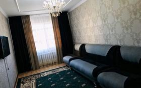 2-комнатная квартира, 60 м², 4/9 этаж помесячно, Каратал 14 за 120 000 〒 в Талдыкоргане