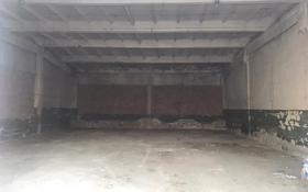 Помещение площадью 220 м², Луначарского 44 за 90 000 〒 в Павлодаре