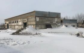 Промбаза 0.92 га, Центральная промзона за 130 млн 〒 в Павлодаре