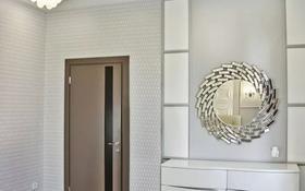 3-комнатная квартира, 150 м² помесячно, Аль фараби 21 за 700 000 〒 в Алматы, Медеуский р-н