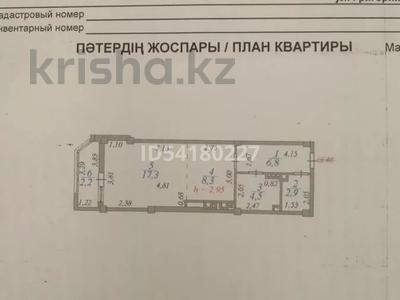 1-комнатная квартира, 42 м², 9/13 этаж, Потанина 3 — Керегентас за 14 млн 〒 в Нур-Султане (Астана) — фото 12