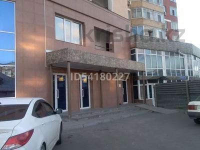 1-комнатная квартира, 42 м², 9/13 этаж, Потанина 3 — Керегентас за 14 млн 〒 в Нур-Султане (Астана) — фото 2