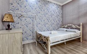1-комнатная квартира, 40 м², 14/14 этаж посуточно, Мангилик ел 51 за 7 000 〒 в Нур-Султане (Астана), Есиль р-н