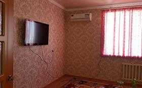 1-комнатная квартира, 58 м², 4/5 этаж помесячно, Сырдария 19 за 60 000 〒 в