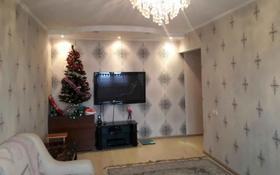 2-комнатная квартира, 43 м², 3/5 этаж, мкр Коктем-2 за 21 млн 〒 в Алматы, Бостандыкский р-н
