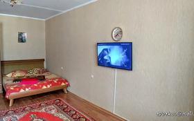 1-комнатная квартира, 37 м², 4/5 этаж посуточно, Мкр. 3Б 5а за 6 000 〒 в Актау