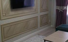 2-комнатная квартира, 56 м², 3/5 этаж посуточно, Иляева 22 за 13 000 〒 в Шымкенте, Аль-Фарабийский р-н