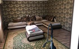 5-комнатный дом, 100 м², 8 сот., Отырар за 18 млн 〒 в Шымкенте