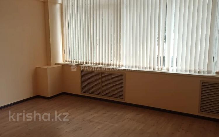 Офис площадью 23 м², Макатаева 100 — проспект Абылай Хана за 90 000 〒 в Алматы, Алмалинский р-н