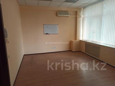Офис площадью 23 м², Макатаева 100 — проспект Абылай Хана за 90 000 〒 в Алматы, Алмалинский р-н — фото 3