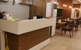 Действующее кафе за 19.5 млн 〒 в Атырау