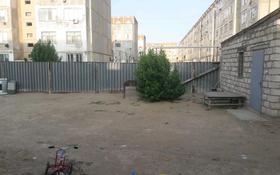 4-комнатный дом, 178 м², 5-й микрорайон за 17 млн 〒 в Кульсары
