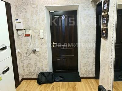 1-комнатная квартира, 43 м², 4/5 этаж, Проспект Достык — Кажымукана за 25.8 млн 〒 в Алматы, Медеуский р-н — фото 10