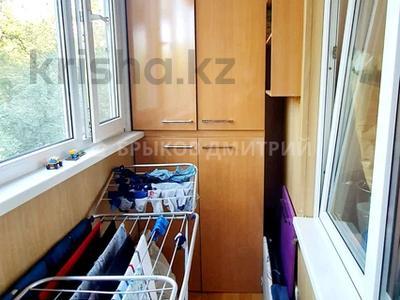 1-комнатная квартира, 43 м², 4/5 этаж, Проспект Достык — Кажымукана за 25.8 млн 〒 в Алматы, Медеуский р-н — фото 16