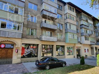 1-комнатная квартира, 43 м², 4/5 этаж, Проспект Достык — Кажымукана за 25.8 млн 〒 в Алматы, Медеуский р-н — фото 20