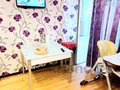 1-комнатная квартира, 43 м², 4/5 этаж, Проспект Достык — Кажымукана за 25.8 млн 〒 в Алматы, Медеуский р-н — фото 5