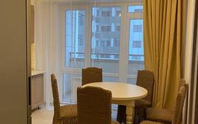 3-комнатная квартира, 85 м², 4/12 этаж помесячно, Кабанбай Батыра 223/161 — Байзакова за 350 000 〒 в Алматы, Алмалинский р-н