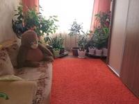 3-комнатная квартира, 65.5 м², 3/5 этаж
