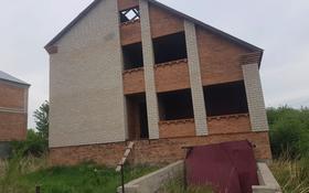 8-комнатный дом, 300 м², 8.8 сот., Дробышева 125 за 14.4 млн 〒 в Усть-Каменогорске
