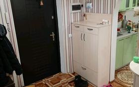 1-комнатная квартира, 49 м², 11/13 этаж, Б. Момышулы 23 за 17 млн 〒 в Нур-Султане (Астана), Алматы р-н