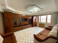3-комнатная квартира, 62 м², 2/5 этаж, улица Шевченко за 17.2 млн 〒 в Талдыкоргане