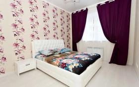 1-комнатная квартира, 48 м², 4/12 этаж посуточно, Сауран 3/1 за 8 000 〒 в Нур-Султане (Астана), Есиль р-н