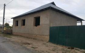 6-комнатный дом, 144 м², мкр Бозарык 121 за 13.5 млн 〒 в Шымкенте, Каратауский р-н