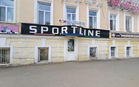 Магазин площадью 80 м², улица Достык 175 за 300 000 〒 в Уральске