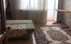 2-комнатная квартира, 60 м², 5/5 этаж помесячно, Владимирская 2в за 150 000 〒 в Атырау