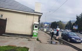 Помещение площадью 70 м², Кунаева 72 за 60 000 〒 в Талгаре