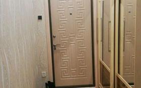 2-комнатная квартира, 60 м², 4/9 этаж, Мкр 5 8 за 15 млн 〒 в Аксае