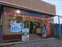 Магазин площадью 82 м²