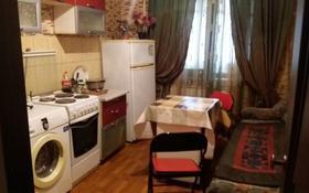 1-комнатная квартира, 32 м² по часам, мкр Айнабулак-4, Кафе Парадаес за 1 500 〒 в Алматы, Жетысуский р-н