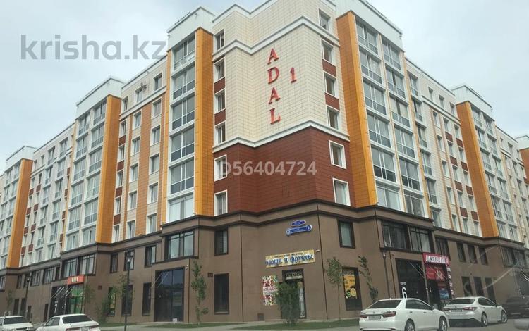 1-комнатная квартира, 40.66 м², 6/8 этаж, 37-я ул — Улы Дала за 15.2 млн 〒 в Нур-Султане (Астана), Есиль р-н