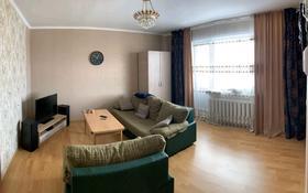 3-комнатная квартира, 70 м², 10 этаж посуточно, мкр Юго-Восток, Гульдер 2 6 за 15 000 〒 в Караганде, Казыбек би р-н