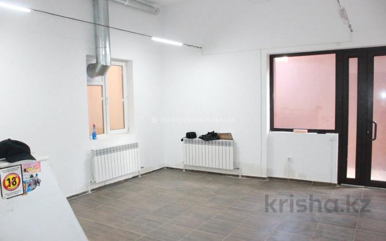 Офис площадью 140 м², Жумалиева — Жамбыла за 3 000 〒 в Алматы, Алмалинский р-н