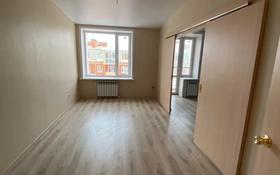 1-комнатная квартира, 34.3 м², 6/6 этаж, Мкрн Юбилейный 10 за 8.1 млн 〒 в Костанае