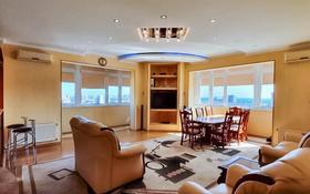 3-комнатная квартира, 132 м², 7/14 этаж, 10-й мкр 1 за 37.7 млн 〒 в Актау, 10-й мкр