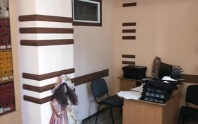 Офис площадью 38 м², улица Аягана Шажимбаева 139 — Жабаева за 10.8 млн 〒 в Петропавловске