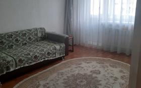 3-комнатная квартира, 54 м², 5/5 этаж, Квартал 40 4 за 13 млн 〒 в Семее