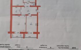 3-комнатная квартира, 144 м², 6/8 этаж, Халела Досмухамедулы 19Д за 25 млн 〒 в Актобе, мкр. Батыс-2