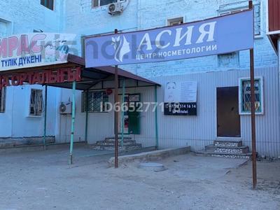 Магазин площадью 85 м², 5 63 за 27 млн 〒 в Жанаозен