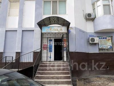 Магазин площадью 87 м², Сырдария 1 за 14 млн 〒 в