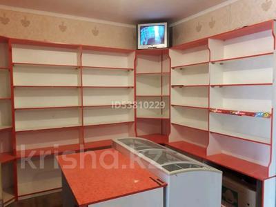 Магазин площадью 87 м², Сырдария 1 за 14 млн 〒 в  — фото 3