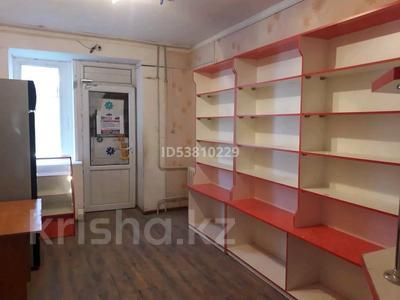 Магазин площадью 87 м², Сырдария 1 за 14 млн 〒 в  — фото 4