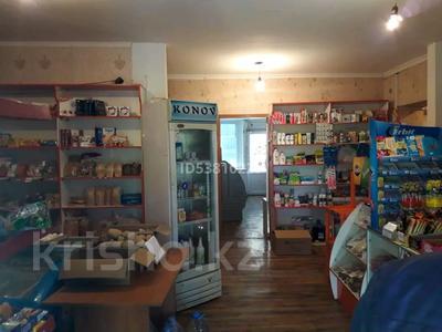 Магазин площадью 87 м², Сырдария 1 за 14 млн 〒 в  — фото 7