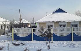 4-комнатный дом, 75 м², 4 сот., Бадина 192 за 15 млн 〒 в Караганде, Казыбек би р-н