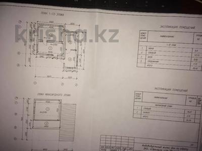 Дача с участком в 12 сот., Уральск за 2.5 млн 〒